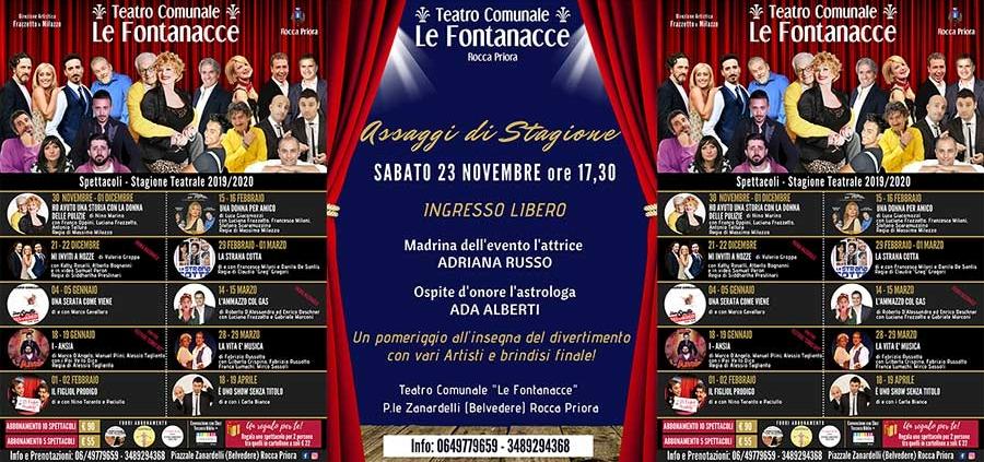 Teatro Comunale Le Fontanacce