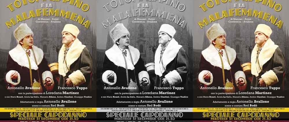 Teatro Flaiano Totò peppino e la malafemmena