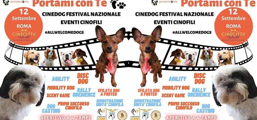 """""""Portami con te - CineDog Festival Nazionale Cinecittà World"""""""