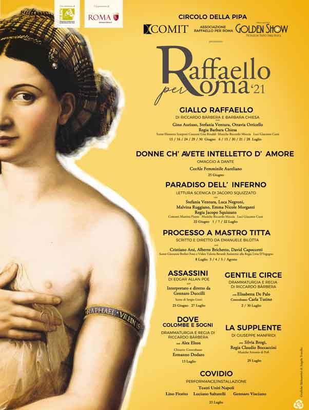"""""""Raffaello per Roma"""" Parte la Rassegna teatrale."""